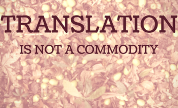 Translation: Buying a non-commodity