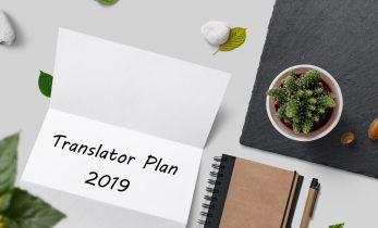 Map out your translation plan for 2019