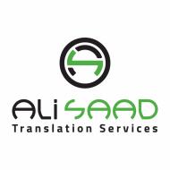 Ali Saad