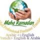 Maha Ramadan